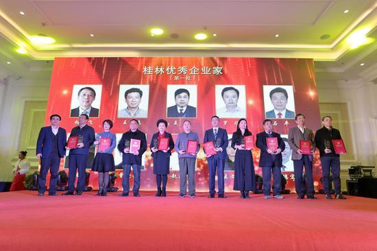 桂林优秀企业家