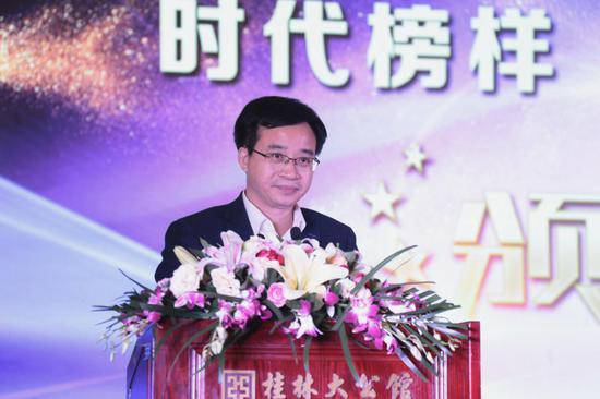 桂林市副市长樊新鸿宣读获奖名单