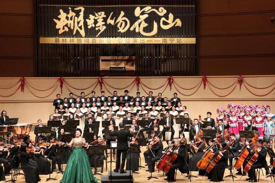 广西交响乐团和广西歌舞剧院附属合唱团同台助阵演出