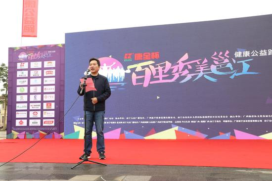 南宁人民广播电台台长吕伟远