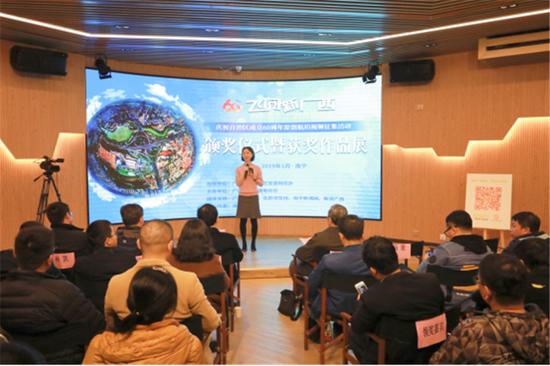 广西广电新媒体有限公司副总理马骏发言
