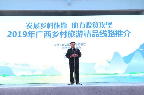 广西壮族自治区文化和旅游厅党组书记、厅长甘霖为活动致辞(摄影:林浩)