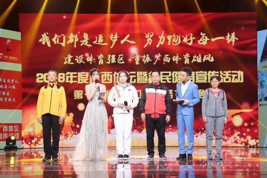 冯君阳与全民健身参与运动者一起参与交接棒仪式