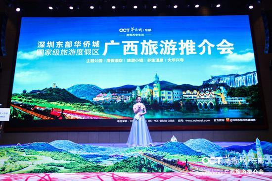 广西三月三去哪玩?千种度假方式尽在深圳东部华侨城