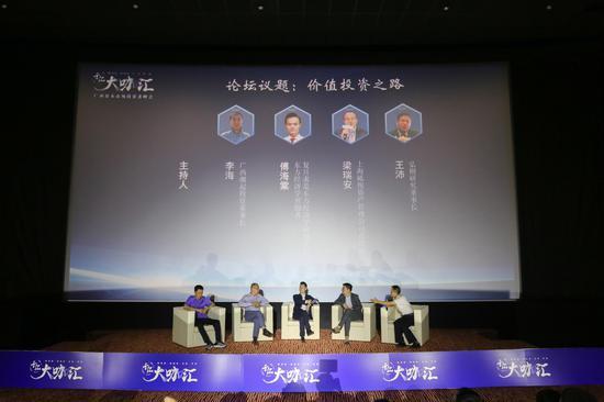 傅海棠、梁瑞安、王沛、李海4位投资界大咖正在开展圆桌对话。