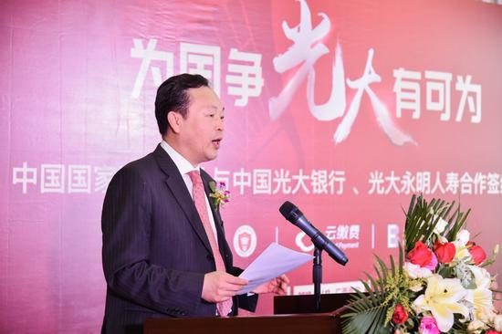 光大永明人寿保险党委书记、董事长张玉宽致辞