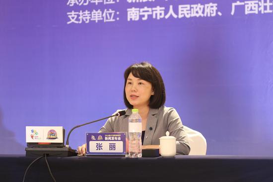 南宁市商务局副局长张丽在会上发言
