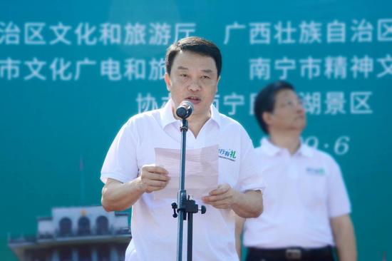 自治区文化和旅游厅林新河副厅长作重要讲话 陈梓予/摄