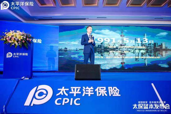 太平洋寿险广西分公司公司党委书记、总经理张雷致辞