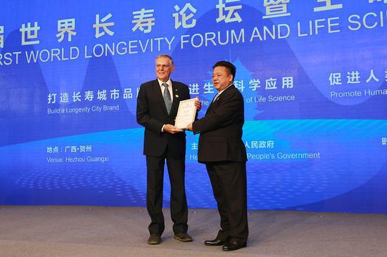 论坛大会主席、贺州市市长林冠颁发证书。新浪广西 黄媛/摄
