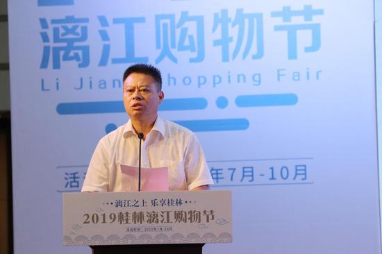 桂林微笑堂商厦董事长唐春洪发言