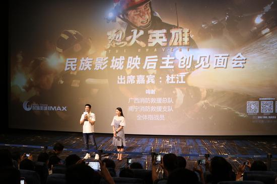 主演杜江与现场观众互动,分享拍摄心得