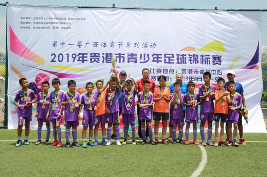 U12组冠军贵港市皓宇足球俱乐部