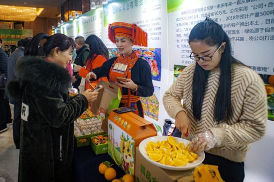 李柳萍(右二)带着家乡土特产参加外出展销。受访者供图
