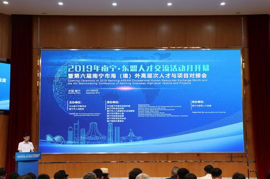 2019年南宁·东盟人才交流活动月拉开序幕