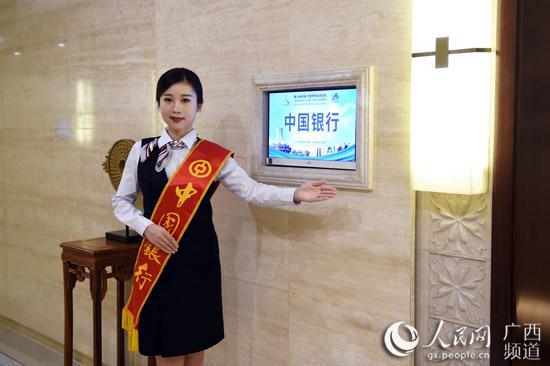 广西中行:服务东博会 让中国银行全球化名片更加闪亮