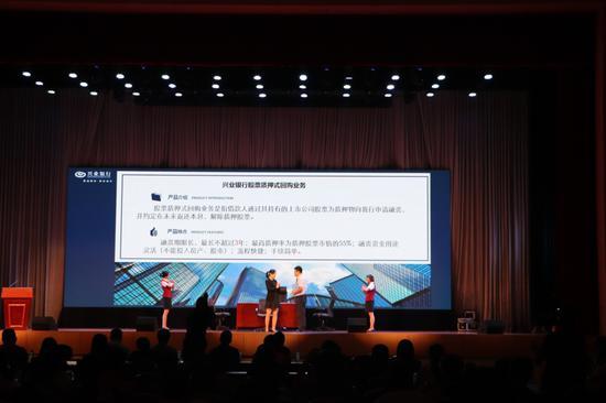 """兴业银行桂林分行积极参与""""壮丽70年,奋斗新时代"""""""
