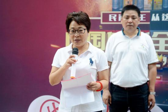 广西体育彩票管理中心党支部书记、主任李广致辞 陈梓予/摄