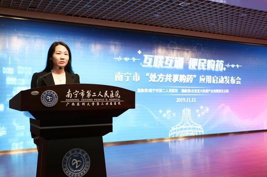 南宁市大数据发展局副局长张春致辞