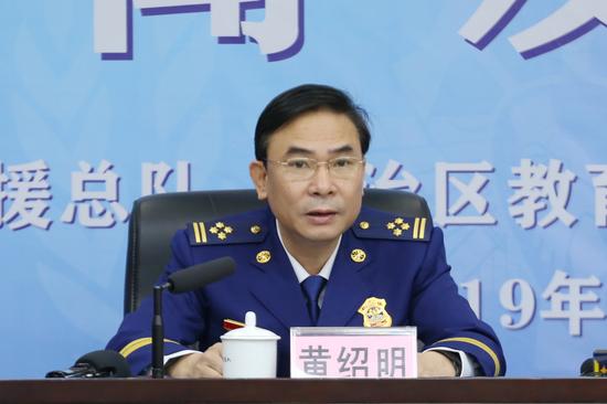 广西消防救援总队政治委员黄绍明现场发言