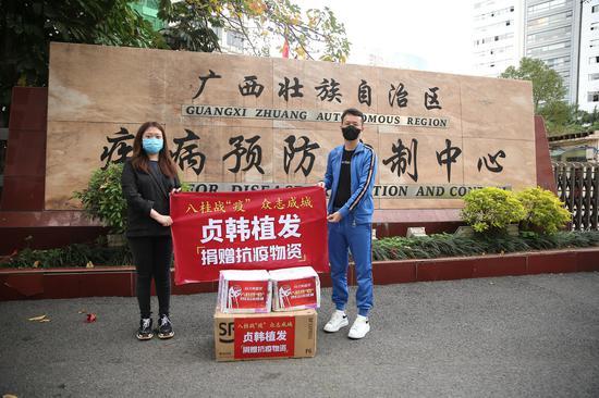 贞韩植发向广西疾控中心捐赠防护服/医用手套等物资