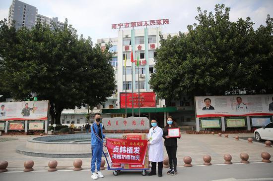 贞韩植发向南宁第四人民医院捐赠防护服/医用手套等物资
