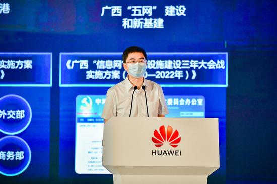 广西壮族自治区大数据发展局党组成员、副局长 吴志伟