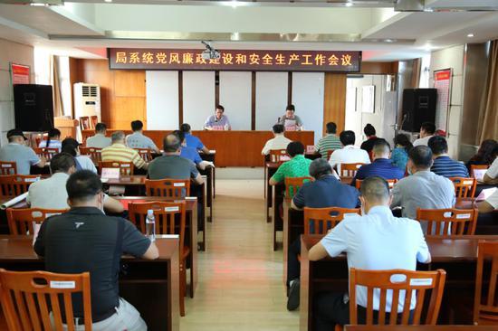 自治区体育局召开局系统党风廉政建设和安全生产工作会议