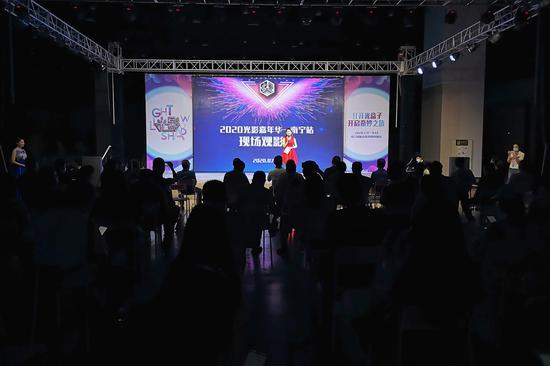 2020光影嘉年华—南宁站将于7月17日盛大开幕