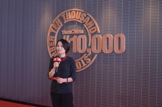 百胜中国门店突破10,000家 保持快速线上线下扩张增长势头