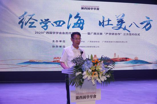 """广西国学学会会员代表大会暨广西文旅""""产学研合作""""三方签约"""