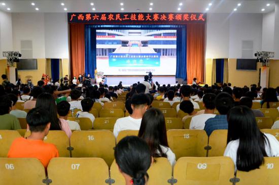 广西第六届农民工技能大赛决赛颁奖仪式现场 陈梓予/摄