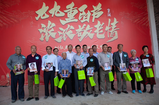 九九重阳节,浓浓敬老情—南宁市区联社与石埠街道办共同举办重阳节主题活动