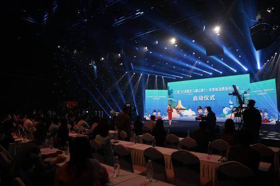 广西33消费节(第二季)—冬季新消费系列活动启动