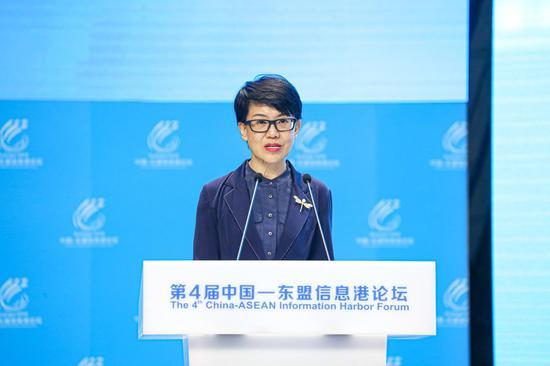 中国国家互联网信息办公室国际合作局局长祁小夏致辞
