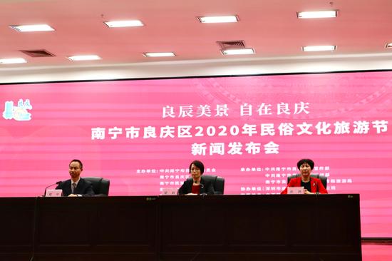 良辰美景 自在良庆——南宁良庆区2020年民俗文化旅游节即将开幕