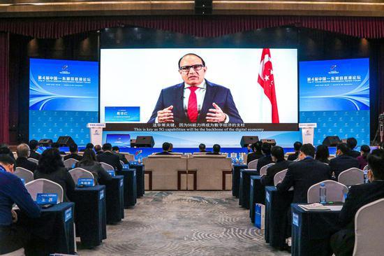 第4届中国—东盟信息港论坛成功举办
