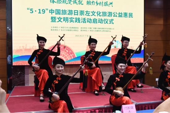 """2021年""""5·19""""中国旅游日崇左文旅公益惠民活动在广东江门启动"""