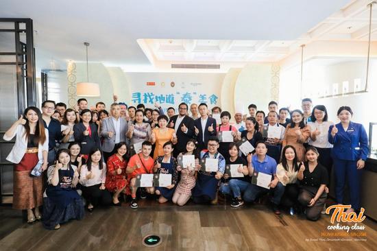 """2021泰国菜培训班——寻找地道""""泰""""美食"""