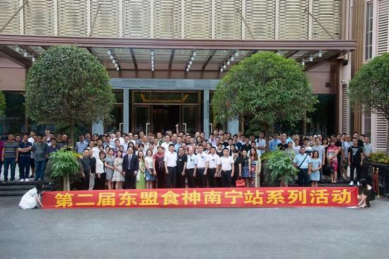 餐饮行业献礼广西60周年:第二届东盟食神南宁站正式启动