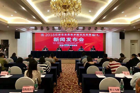 2018红城百色国际半程马拉松赛新闻发布会今日召开