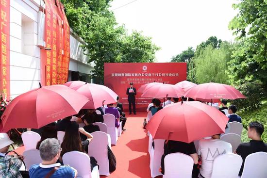 广西企业赴港上市互助金项目正式启动