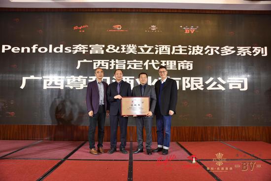 广西钦盛为广西尊和颁发广西指定代理商授权牌