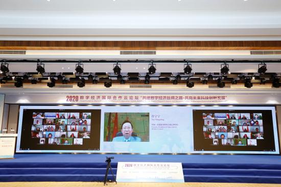 中国—东盟商务理事会执行理事长许宁宁致辞