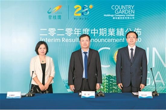 龙头房企多元高质量发展显效益 碧桂园上半年权益销售额2669.5亿元