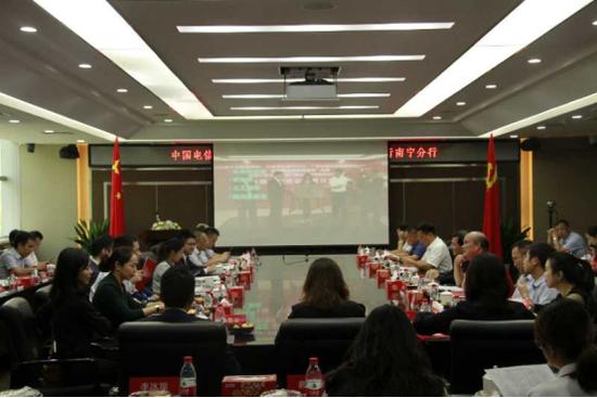 中信集团协同委员会广西区域分会成立大会暨战略客户签约仪式顺利召开
