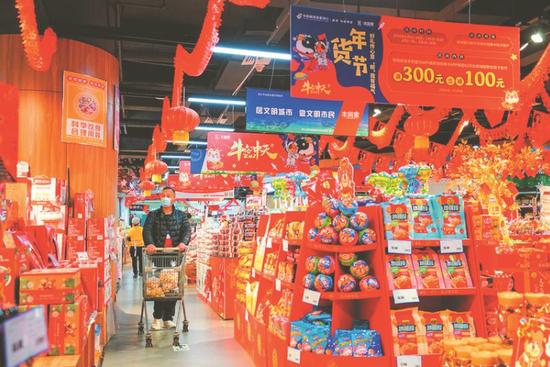 梦之岛百货丰润家超市年货准备充足本报记者叶子榕摄