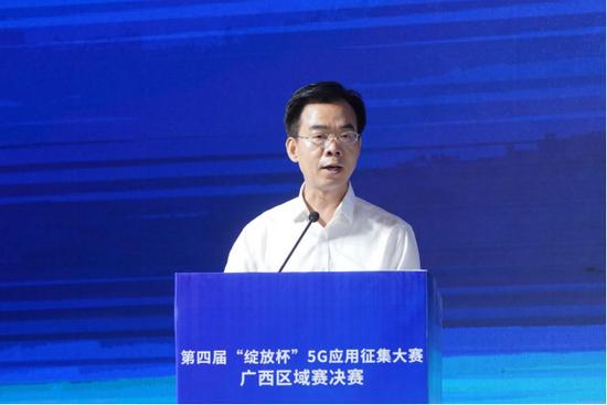 自治区通信管理局党组成员、副局长谭国栋致辞