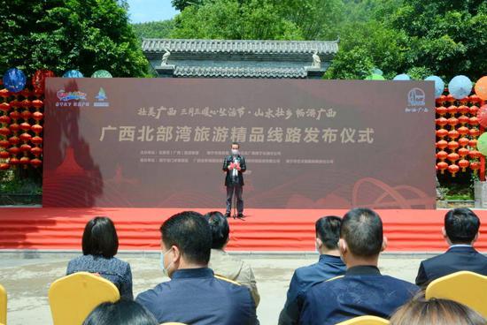 广西北部湾旅游精品线路发布仪式