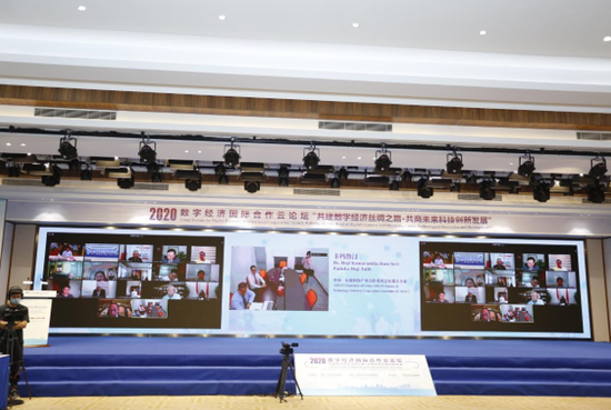 中国—东盟科技产业合作委员会东盟方主席卡玛鲁汀致辞